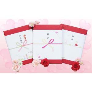入学祝い のし プレゼント ギフト 包装 名入れ 新入学 ご入学お祝い|kyotorurihinagiku