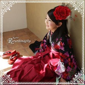 卒園式 袴 はかま 七五三 着物 7歳 セット 『凛(袴セット)』 新作 四ツ身 7歳用 お祝い着|kyotorurihinagiku