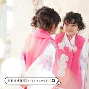 七五三 着物 3歳 フルセット 購入 被布セット 着物セット 水玉 ドット 3才 こども 子供 子供用 お祝い着 753 ピンク 可愛い|kyotorurihinagiku