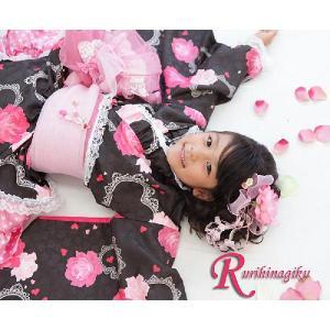 ≪七五三早割りセール≫ 着物ドレス 子供 「キャンディードロップ」(ブラック) 七五三 こども|kyotorurihinagiku