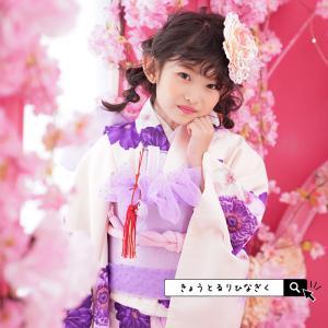 七五三 着物 7歳 着物セット 四ツ身 「プリンセスローズ」 7歳用 お祝い着 (四つ身着物、長襦袢、作り帯、髪飾り、帯板、バッグ、足袋、草履)|kyotorurihinagiku