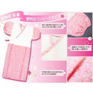 ワンピースタイプ肌着 七五三 着物用 子供 きもの用 100 120|kyotorurihinagiku