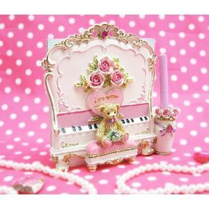 ピアノ&ベアー メモスタンド 誕生日プレゼント 出産祝い クリスマスプレゼント 御祝い ギフト プレゼント 贈り物|kyotorurihinagiku