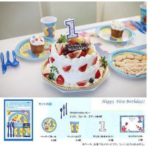 ≪新商品セール≫ 1才のお誕生日 テーブルウェアセット ( 紙皿×4 紙コップ×4 キャンドル×1 ランチョンマット×1 プラスチックカラトリー3種×4 )|kyotorurihinagiku