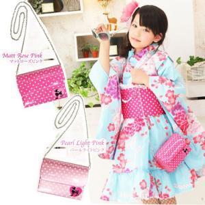 【アウトレットセール】 チェーンバッグ 斜め掛けバッグ 子供用バッグ バッグ 子供 小型|kyotorurihinagiku