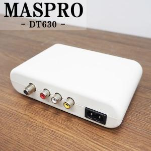 中古/CB-DT630/MASPRO/マスプロ/DT630/地デジチューナー/アナログテレビで地デジ...