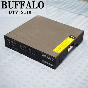 中古/CB-DTVS110/BUFFALO/バッファロー/DTV-S110/地デジチューナアナ/グテ...