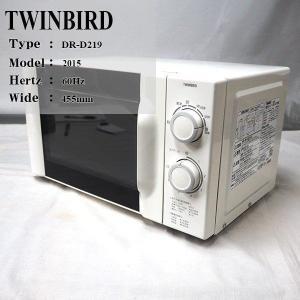 中古美品 電子レンジ ・TWINBIRD/ツインバード ・DR-D219 ・60Hz(西日本専用) ...