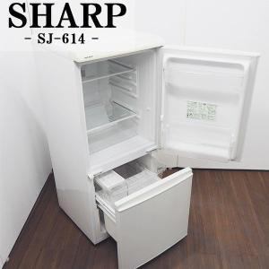 中古美品冷蔵庫 メーカー :SHARP/シャープ 型番   :SJ-614-W 年式   :2006...
