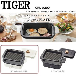 - 商品情報 -  ・TIGER タイガー ・CRL-A200 ・ホットプレート ・セラミックホワイ...