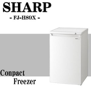 - 商品情報 -  ・SHARP/シャープ ・FJ-HS9X-W ・冷凍庫 ホームフリーザー ・ホワ...