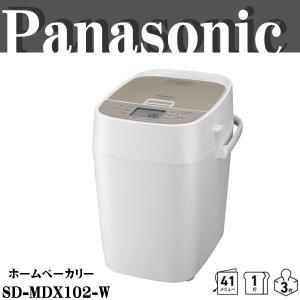 - 商品情報 -  ・Panasonic/パナソニック ・SD-MDX102-W ・ホームベーカリー...