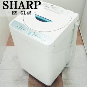 中古/SB05-124/洗濯機/4.2kg/National/ナショナル/NA-F42M2/ゆったり...