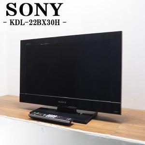 中古/TA-KDL22BX30H/液晶テレビ/22V/SONY/ソニー/KDL-22BX30H/BS...