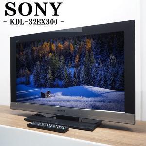 中古/TA-KDL32EX300/液晶テレビ/32V/SONY/ソニー/ブラビア/KDL-32EX3...