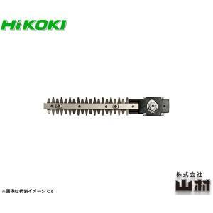 HiKOKI 植木・芝生バリカン用 ブレード セット 刈込幅260mm 0032-9711