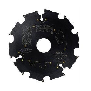 HiKOKI 硬質窯業系サイディング用 スーパーチップソー 黒鯱(クロシャチ) 全ダイヤ 100mm 0037-5608|kyotoyamamura