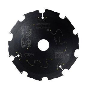 HiKOKI 硬質窯業系サイディング用 スーパーチップソー 黒鯱(クロシャチ) 全ダイヤ 125mm 0037-5609|kyotoyamamura