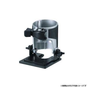 マキタ 充電式トリマ RT50D/40D用 傾斜ベース 199202-4 kyotoyamamura