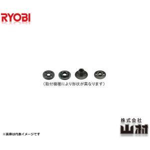 リョービ クランプナット 3940045|kyotoyamamura