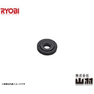 リョービ ディスクフランジ 3940048|kyotoyamamura