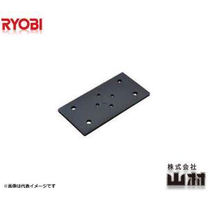 リョービ サンダ用 マジック式パッド(パッドスポンジ) マイクロスティックタイプ 74×106mm 6613490|kyotoyamamura
