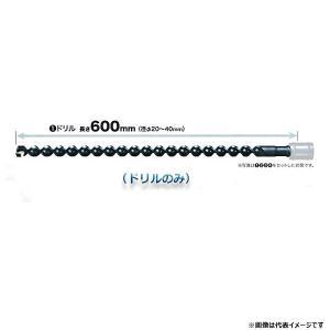 マキタ  インパクトレンチ用 アース超硬ドリル 径25mm ドリルのみ A−65844 kyotoyamamura