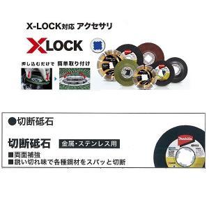 マキタ 切断砥石 XLOCK対応 金属・ステンレス用 外径125mm 10枚入 A-70421