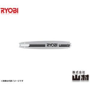 リョービ チェンソー用 ガイドバー AE12048|kyotoyamamura