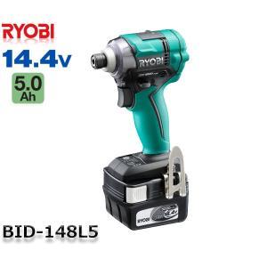 リョービ 充電式インパクトドライバ BID−148L5|kyotoyamamura
