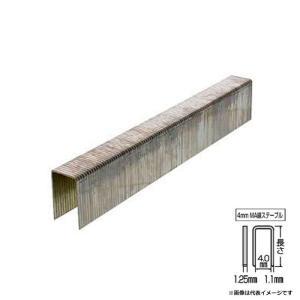 マキタ 4MA線ステープル 419MA 無地 F−81042