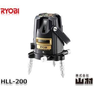 リョービ レーザー墨出器 HLL-200|kyotoyamamura
