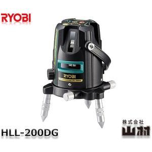 リョービ レーザー墨出器 HLL-200DG|kyotoyamamura