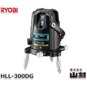 リョービ レーザー墨出器 HLL-300DG|kyotoyamamura