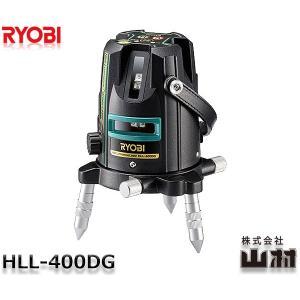 リョービ レーザー墨出器 HLL-400DG|kyotoyamamura