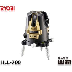 リョービ レーザー墨出器 HLL-700|kyotoyamamura