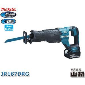 マキタ 18V 充電式レシプロソー JR187DRG (6.0Ahモデル)   ■ BL1860Bx...
