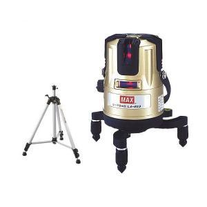 MAX レーザ墨出器 (ジンバル式) 両縦 三脚セット LA−403T|kyotoyamamura