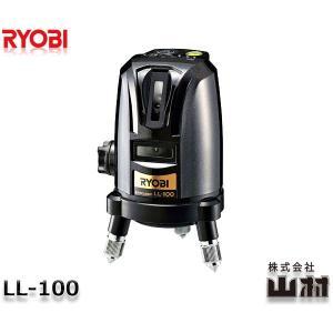 リョービ レーザー墨出器 LL-100|kyotoyamamura