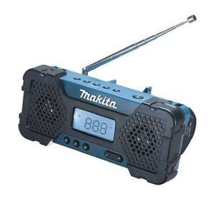 マキタ 充電式ラジオ MR051 10.8V (本体のみ)バッテリ・充電器別売|kyotoyamamura