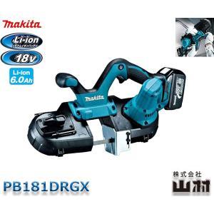 マキタ 18V 充電式ポータブルバンドソー PB181DRGX (6.0Ahモデル)   ● 18V...