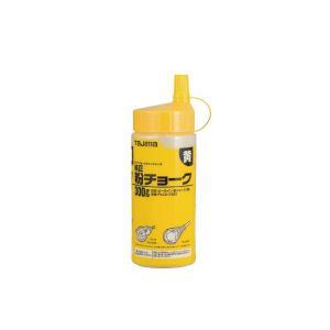 タジマ チョークライン用 粉チョーク 黄 300g PLC2−Y300 kyotoyamamura