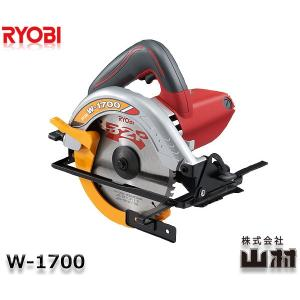 リョービ 丸ノコ W-1700  ■ノコ刃外径165mm 切込深さ57mm ■鋭い切れ味と美しい仕上...