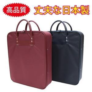 全日本きもの振興会推奨の日本製の着物バッグです。表生地は格子柄の防水加工された生地になっております。...