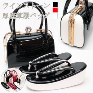草履バッグセット 成人式  振袖用 帯地使用 白/ピンク 桜...