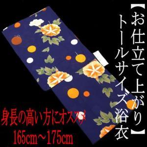 商品名   ブランド浴衣「和遊楽」・お仕立て上がり品・「あさがおに水玉」   サイズ/寸法    ト...