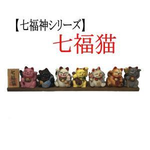 商品名  七福猫 【七福神シリーズ】   ありとあらゆる幸運をもたらしてくれる七福神が、縁起の良い動...
