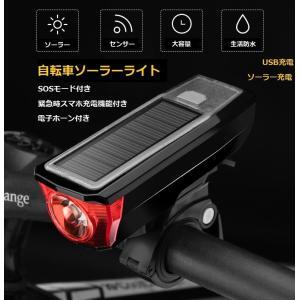 電子ホーン付き自転車ライト ソーラーライト 高輝度 USB ソーラー充電 緊急時スマホ充電 防水 SOSモード |kyougenn