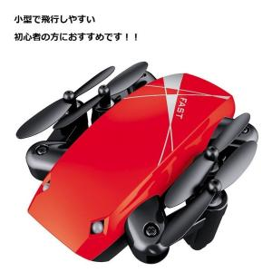 S9HW ドローン 入門機  カメラ無し 360度宙返り 気圧センサー搭載 ヘッドレスモード   4軸  遠隔操作リモコン 送料無料