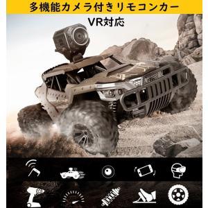 カメラ付きリモコンカー 720P 2.4GHz  4WD  滑り止め Wi-Fi  子供おもちゃ  写真  ビデオ  撮影  VR対応 誕生日 贈り物 プレゼント kyougenn